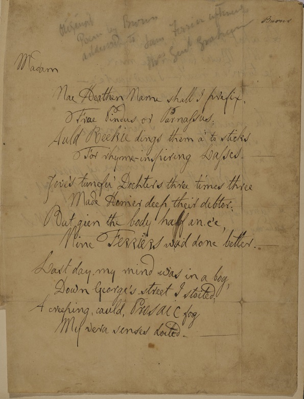 the first half of a poem handwritten in ink onto aged parchment